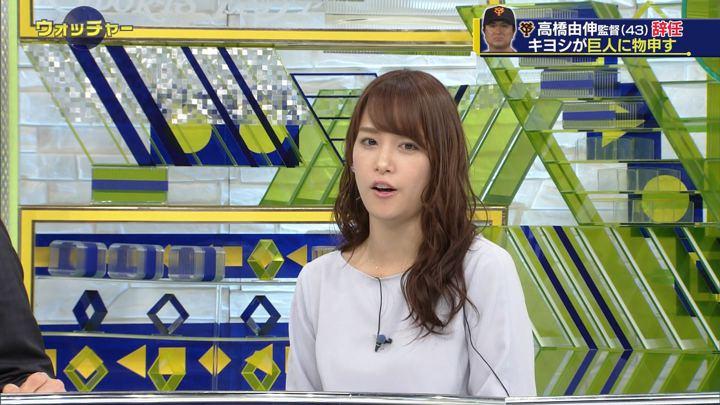 2018年10月06日鷲見玲奈の画像10枚目