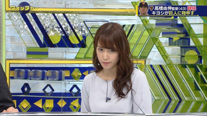 2018年10月06日鷲見玲奈の画像11枚目