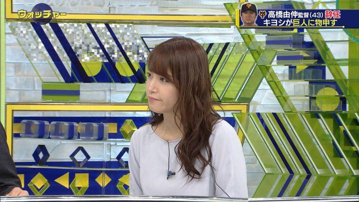 2018年10月06日鷲見玲奈の画像12枚目