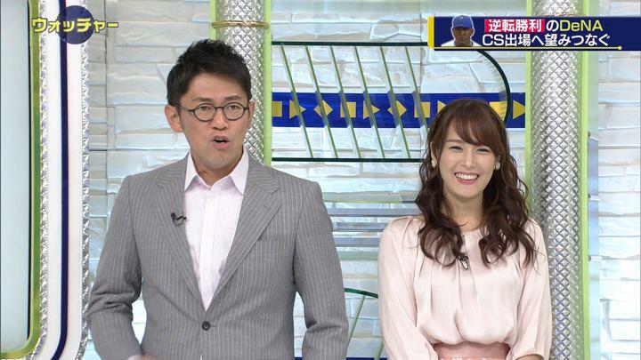 2018年10月07日鷲見玲奈の画像05枚目