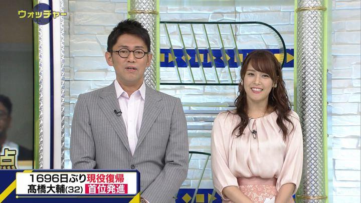 2018年10月07日鷲見玲奈の画像09枚目