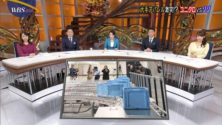 2018年10月09日鷲見玲奈の画像02枚目