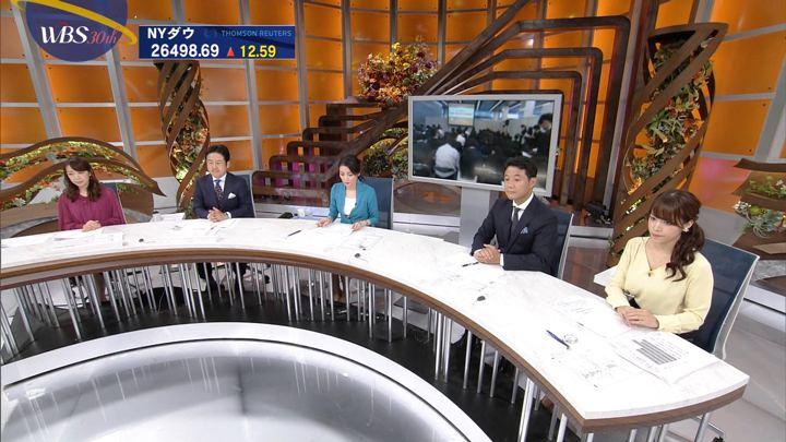 2018年10月09日鷲見玲奈の画像03枚目