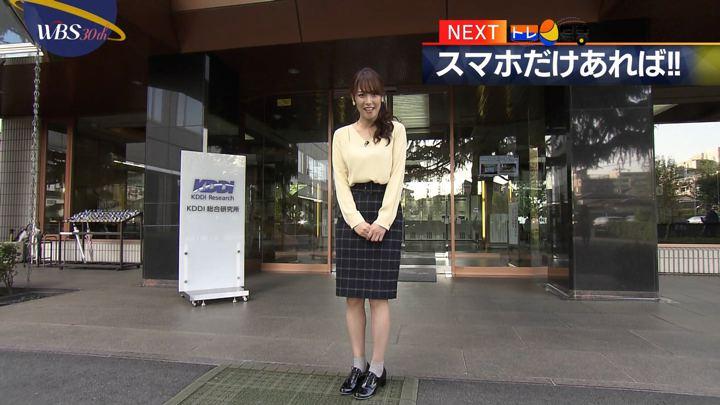 2018年10月09日鷲見玲奈の画像09枚目