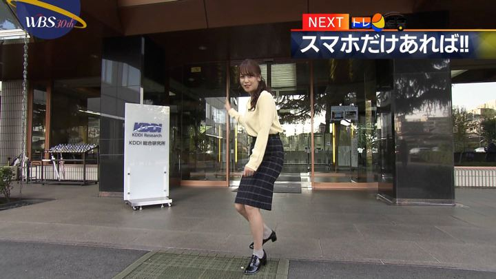 2018年10月09日鷲見玲奈の画像10枚目