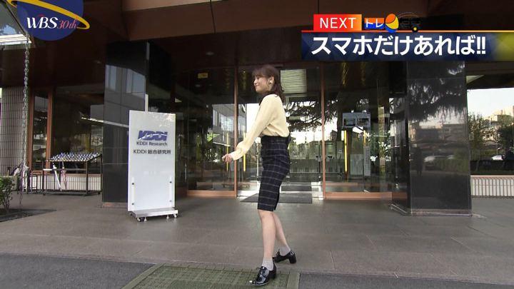 2018年10月09日鷲見玲奈の画像11枚目