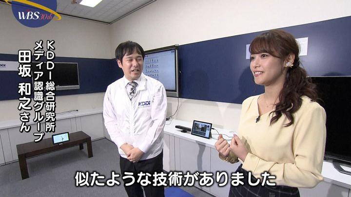2018年10月09日鷲見玲奈の画像21枚目