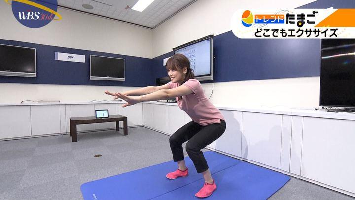 2018年10月09日鷲見玲奈の画像29枚目
