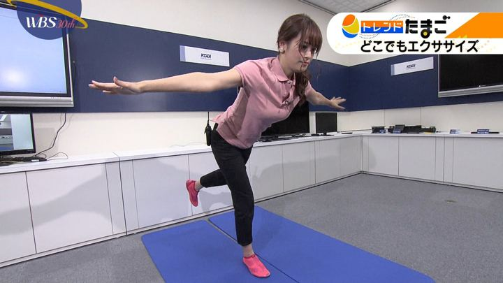 2018年10月09日鷲見玲奈の画像32枚目