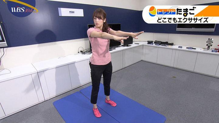 2018年10月09日鷲見玲奈の画像34枚目