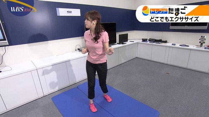 2018年10月09日鷲見玲奈の画像35枚目