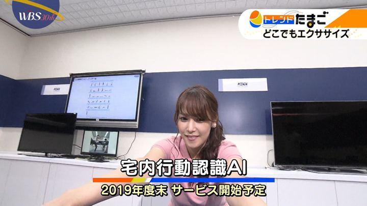 2018年10月09日鷲見玲奈の画像39枚目