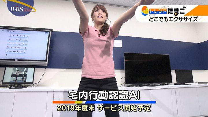 2018年10月09日鷲見玲奈の画像40枚目