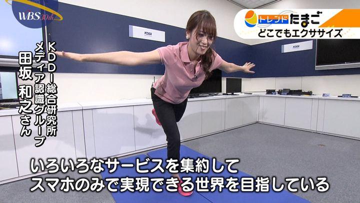 2018年10月09日鷲見玲奈の画像42枚目