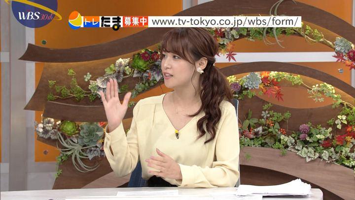 2018年10月09日鷲見玲奈の画像43枚目