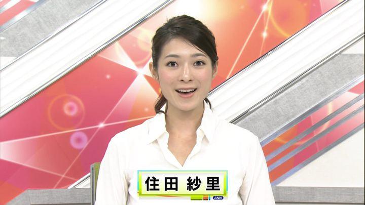 2018年09月07日住田紗里の画像02枚目