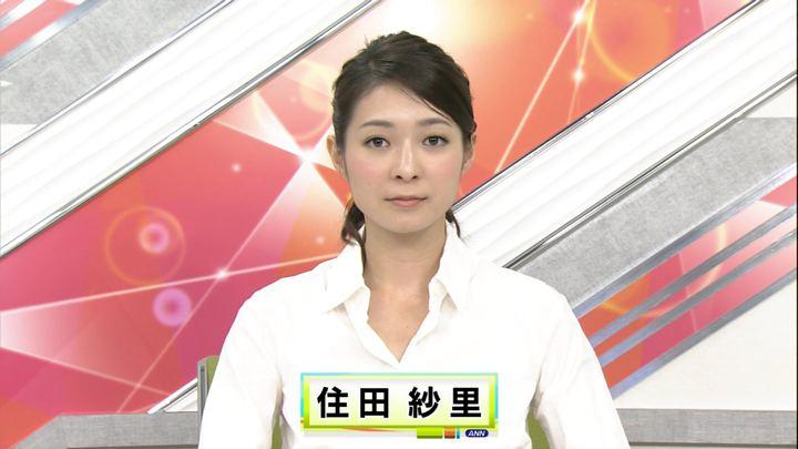 2018年09月07日住田紗里の画像03枚目