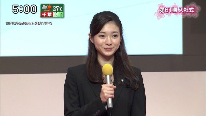 2018年09月23日住田紗里の画像01枚目