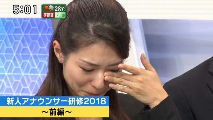 2018年09月23日住田紗里の画像03枚目