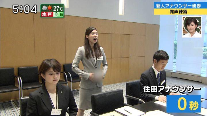 2018年09月23日住田紗里の画像08枚目