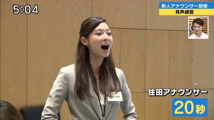 2018年09月23日住田紗里の画像09枚目
