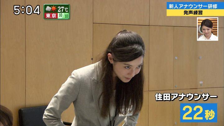 2018年09月23日住田紗里の画像10枚目