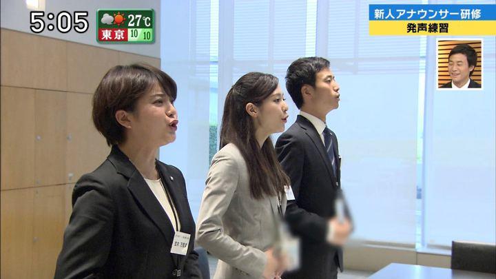 2018年09月23日住田紗里の画像11枚目