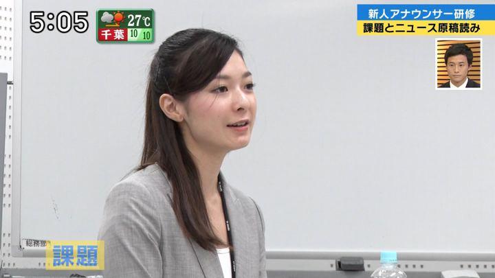 2018年09月23日住田紗里の画像13枚目