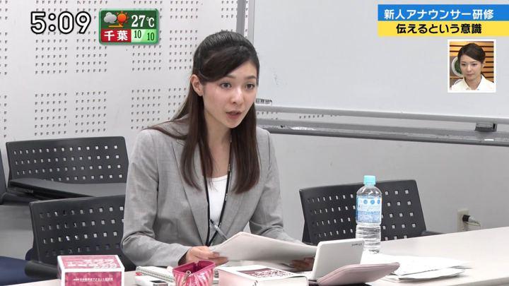2018年09月23日住田紗里の画像14枚目