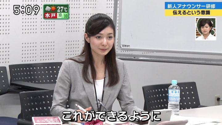 2018年09月23日住田紗里の画像15枚目