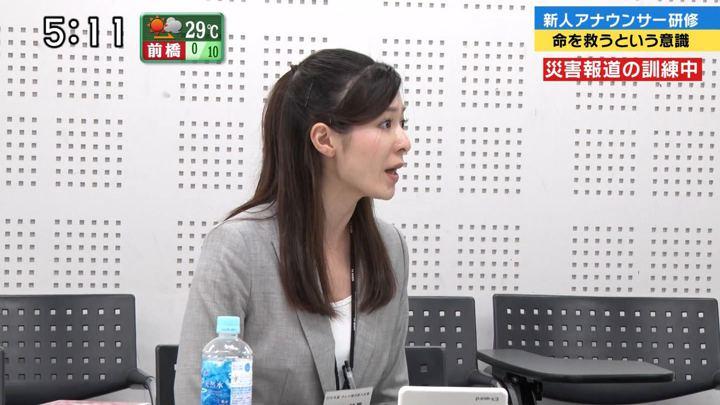 2018年09月23日住田紗里の画像16枚目