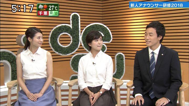 2018年09月23日住田紗里の画像21枚目