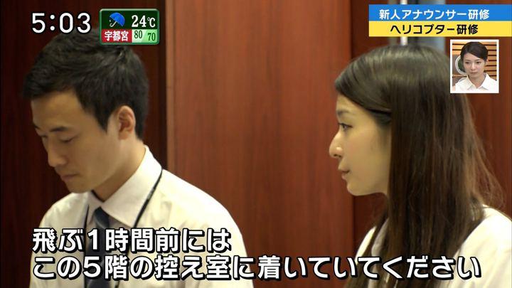 2018年09月30日住田紗里の画像02枚目