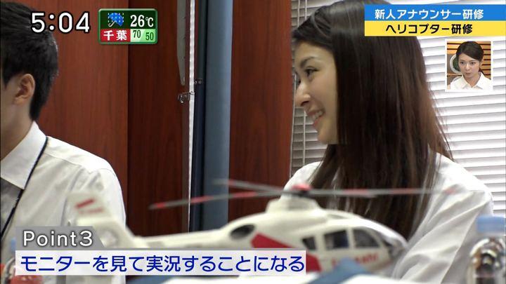 2018年09月30日住田紗里の画像03枚目