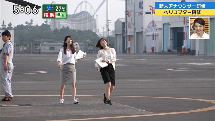 2018年09月30日住田紗里の画像04枚目