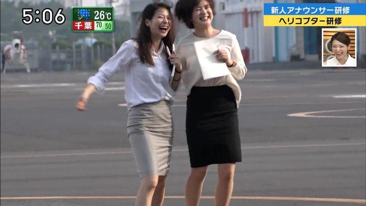 2018年09月30日住田紗里の画像05枚目
