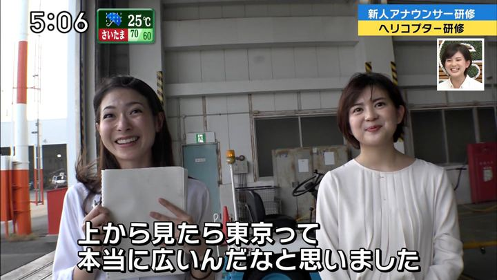 2018年09月30日住田紗里の画像06枚目