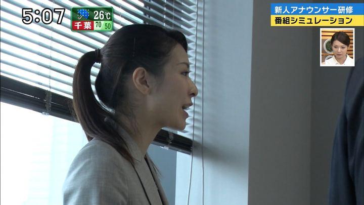 2018年09月30日住田紗里の画像07枚目