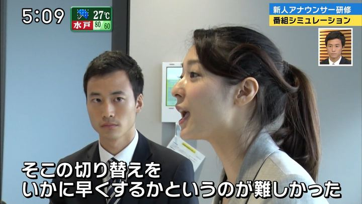 2018年09月30日住田紗里の画像08枚目