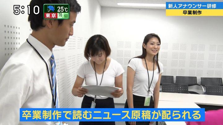 2018年09月30日住田紗里の画像09枚目