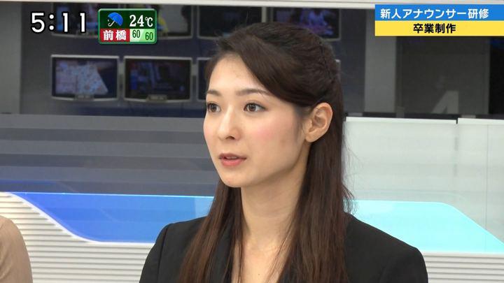 2018年09月30日住田紗里の画像11枚目