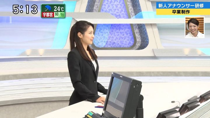2018年09月30日住田紗里の画像12枚目