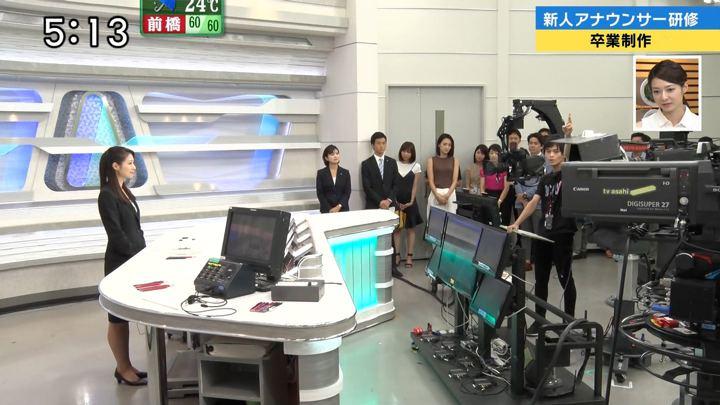 2018年09月30日住田紗里の画像13枚目