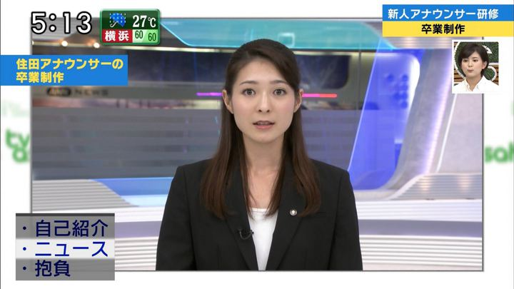 2018年09月30日住田紗里の画像15枚目