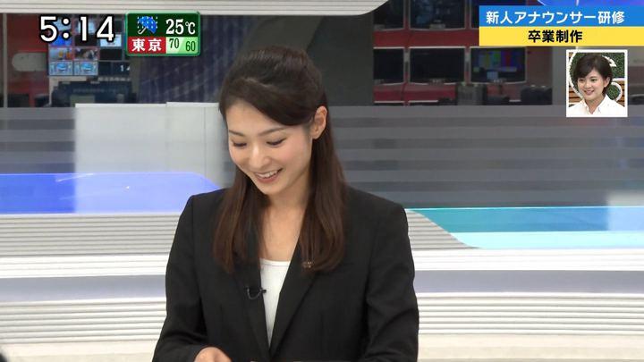 2018年09月30日住田紗里の画像17枚目