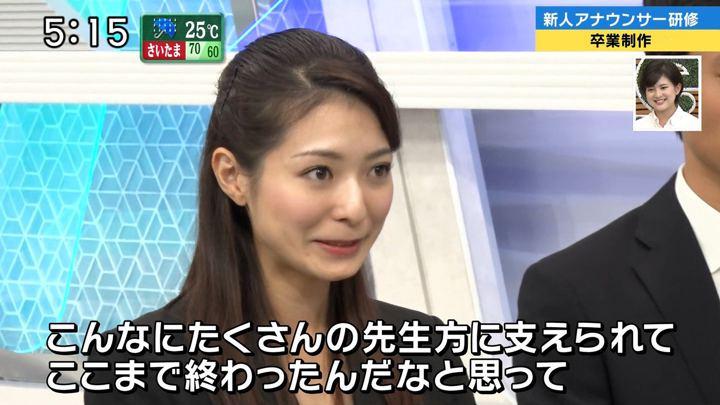 2018年09月30日住田紗里の画像18枚目