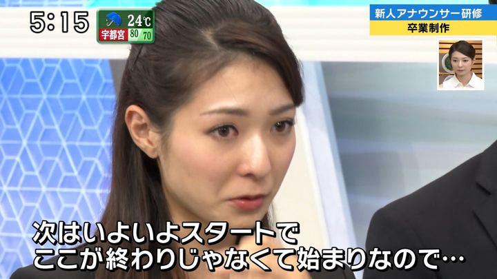 2018年09月30日住田紗里の画像19枚目