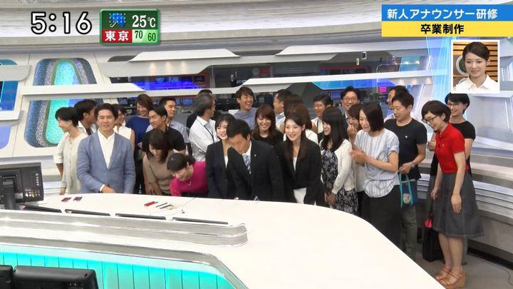2018年09月30日住田紗里の画像20枚目