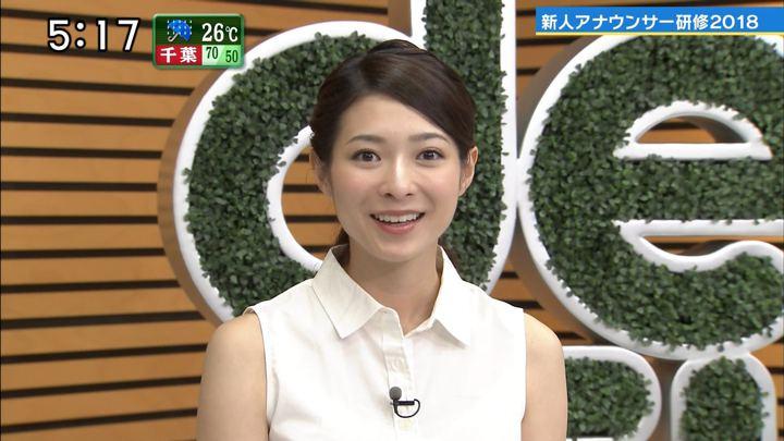 2018年09月30日住田紗里の画像22枚目