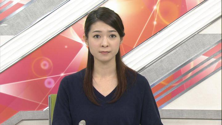 2018年10月05日住田紗里の画像03枚目